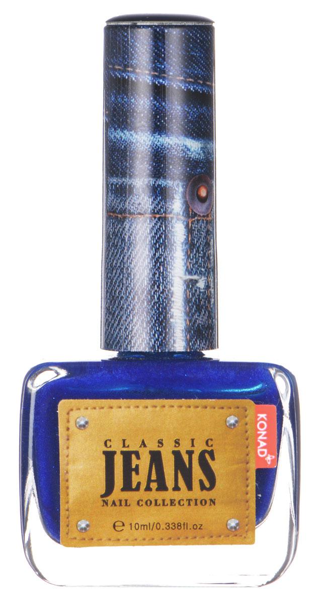 KONAD Коллекция Classic Jeans текстурный лак Nail 02 - Real Jeans 10 млNP-CDP02Текстурный лак модной джинсовой расцветки, тренд сезона