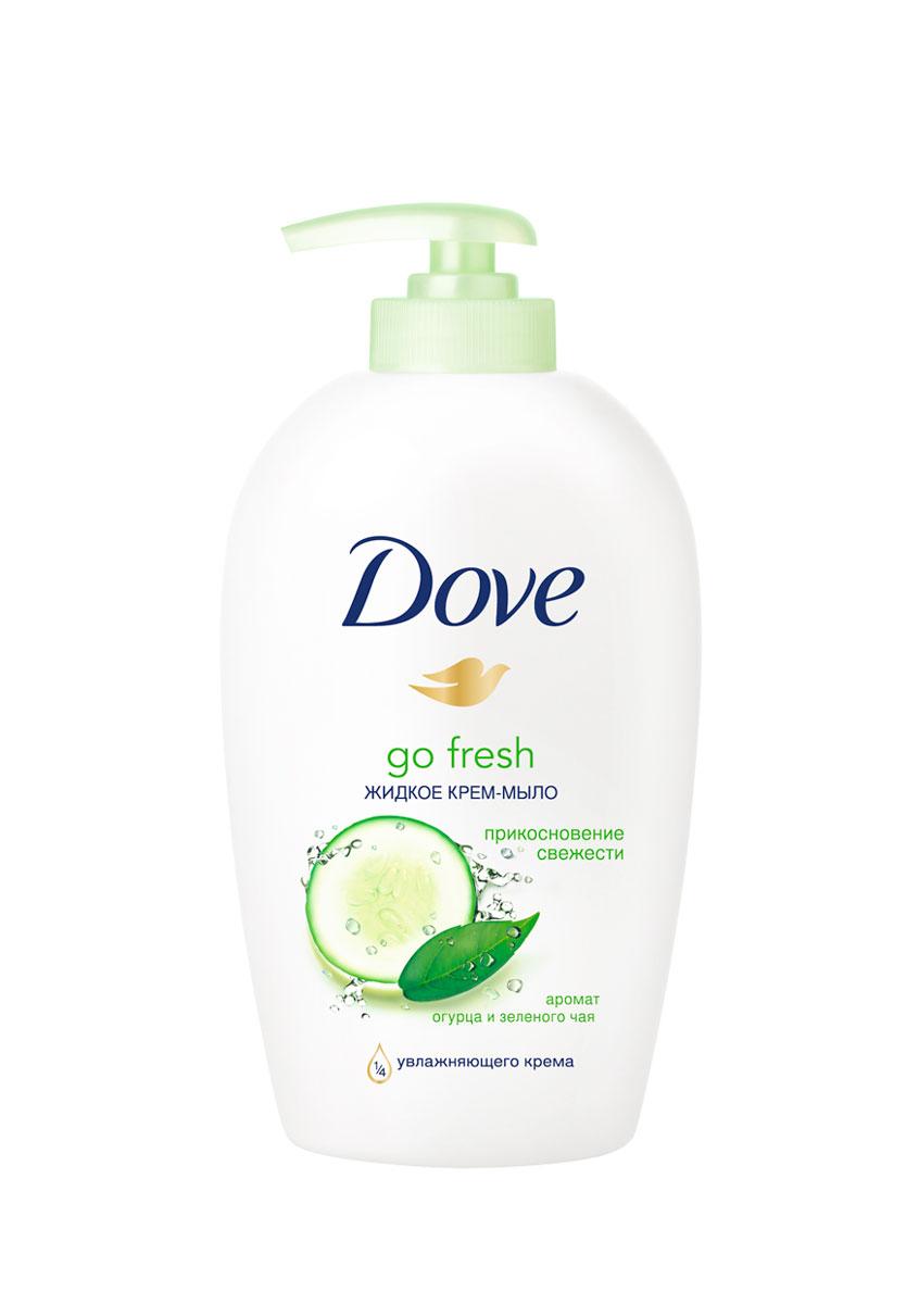 Dove Жидкое крем-мыло Прикосновение свежести 250 мл052300323Жидкое крем-мыло Dove Прикосновение свежести бережно очищает кожу рук благодаря специальной формуле, которая поддерживает естественный уровень увлажненности Вашей кожи. Крем-мыло сочетает активный увлажняющий крем с приятно освежающим ароматом огурца и зеленого чая, дарит Вашим рукам ощущение свежести и чистоты.