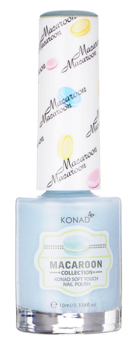 KONAD Macaroon матовые пастельные Soft Touch Nail 01 - Blue Cheese Macaroon 10 млNP-STP01Матовый пастельный лак, нежнее нежного, как воздушное безе Макарун