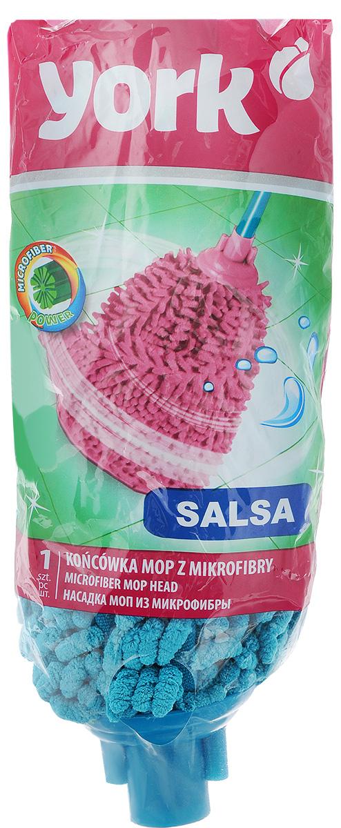 Насадка для швабры York Сальса, сменная, цвет: голубой7704Сменная насадка для швабры York Сальса изготовлена из микрофибры и пластика. Микрофибра обладает высокой износостойкостью, не царапает поверхности и отлично впитывает влагу. Насадка отлично удаляет большинство жирных и маслянистых загрязнений без использования химических веществ. Насадка идеально подходит для мытья всех типов напольных покрытий. Она не оставляет разводов и ворсинок. Сменная насадка для швабры York Сальса станет незаменимой в хозяйстве. Длина насадки: 27 см.