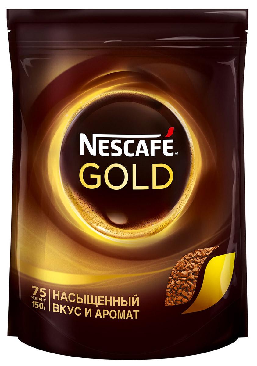 Nescafe Gold 100% кофе растворимый сублимированный, 150 г12137730Почувствуйте истинное удовольствие с кофе Nescafe Gold. Ведь Nescafe Gold создан из обжаренных кофейных зерен нескольких сортов, чтобы вы могли в полной мере ощутить его неповторимый аромат и насыщенный вкус. Nescafe Gold - кофе, который дарит удовольствие.