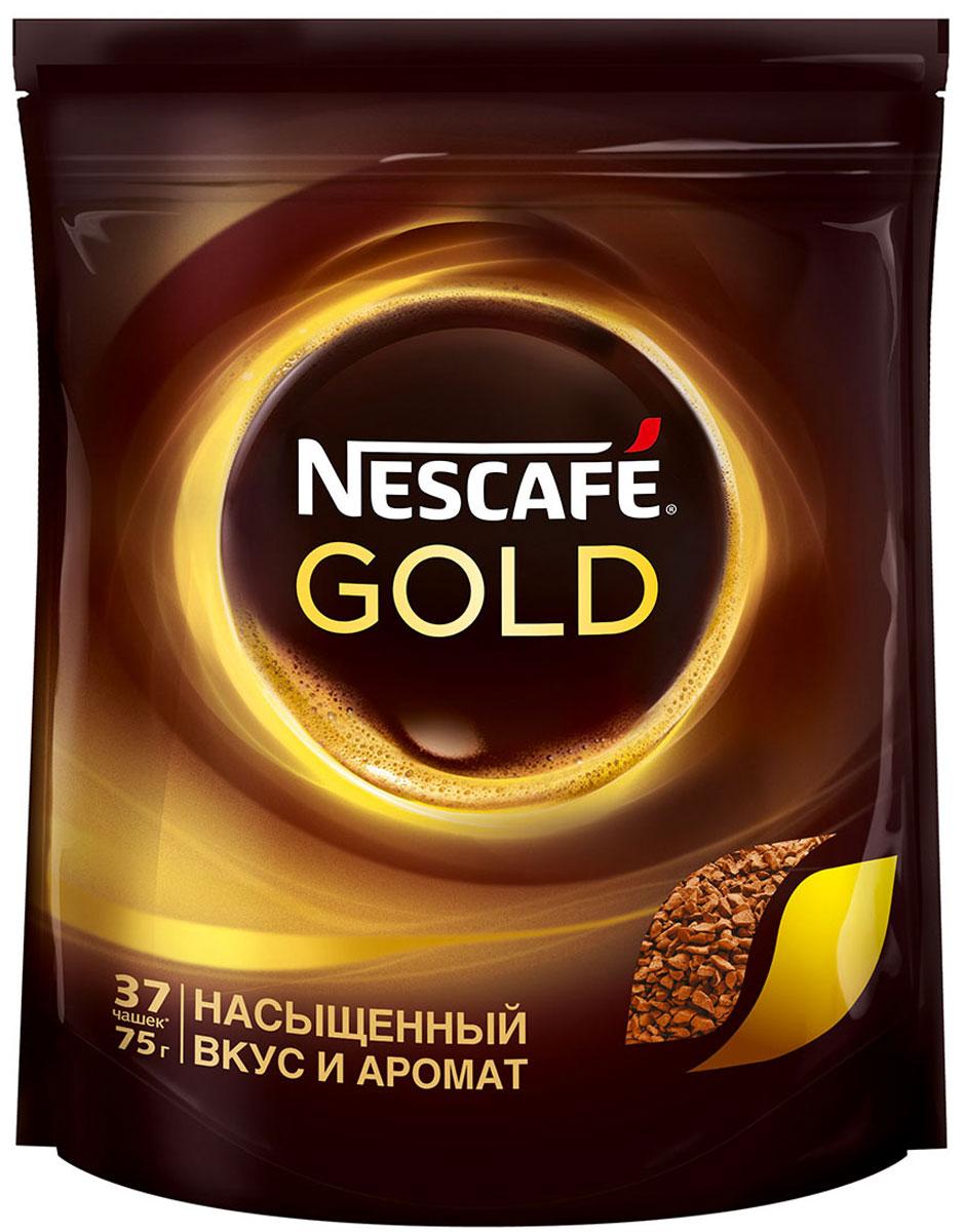 Nescafe Gold 100% кофе растворимый сублимированный, 75 г