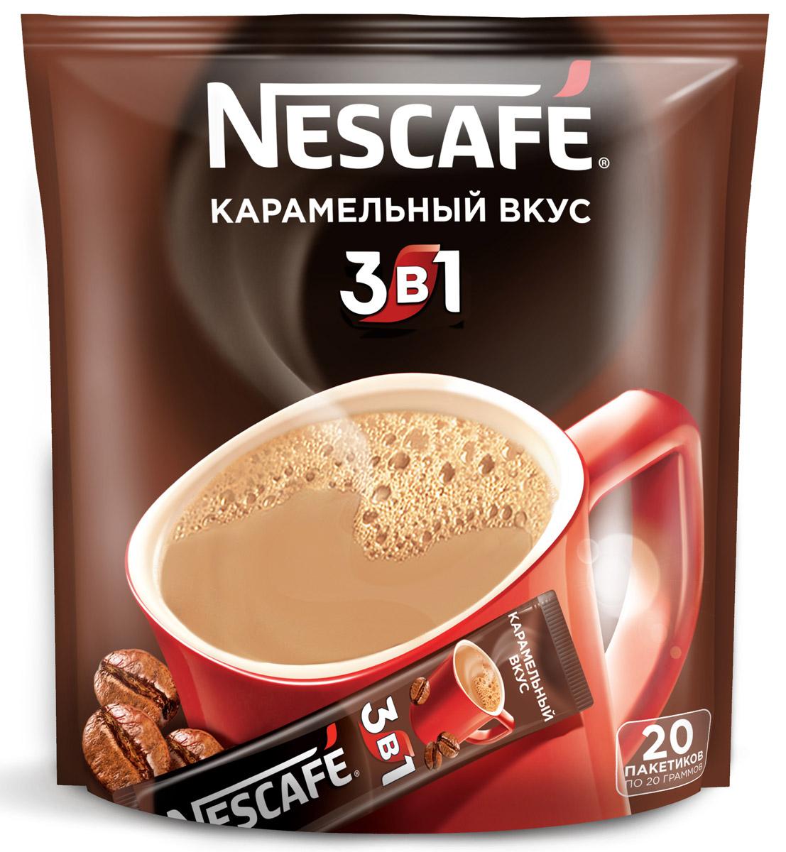 Nescafe 3 в 1 Карамель кофе растворимый, 20 шт12194055Nescafe 3 в 1 Карамель - кофейно-сливочный напиток, в состав которого входят высококачественные ингредиенты: кофе Nescafe, сахар, сливки растительного происхождения. Каждый пакетик Nescafe 3 в 1 подарит вам идеальное сочетание кофе, сливок, сахара!