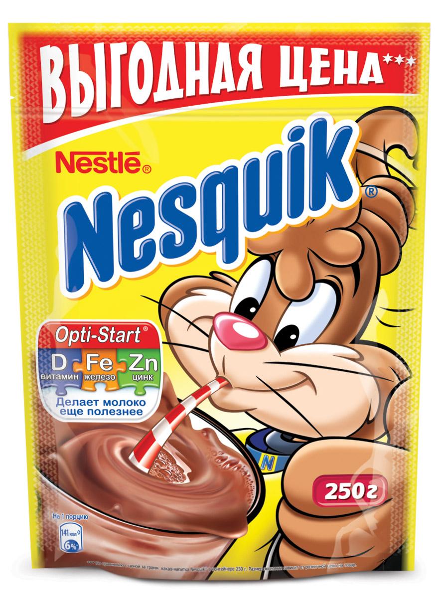Nesquik Opti-Start какао-напиток растворимый, 250 г (пакет)12287584Какао-напиток Nesquik содержит Opti-Start. Это особый комплекс витаминов и минеральных веществ, который дополняет пользу молока, обеспечивает детей и взрослых важными витаминами, макро- и микроэлементами, необходимыми для нормальной жизнедеятельности организма, а также для роста и развития детей. Комплекс содержит железо, цинк, витамины D, C и B1. Кружка какао-напитка Nesquik за завтраком поможет проснуться и поднять тонус, а благодаря молоку и комплексу Opti-Start - обеспечит поступление минеральных веществ и витаминов, для нормальной жизнедеятельности организма, а также для роста и развития детей. Какао-напиток Nesquik Opti-Start - это отличное начало дня!