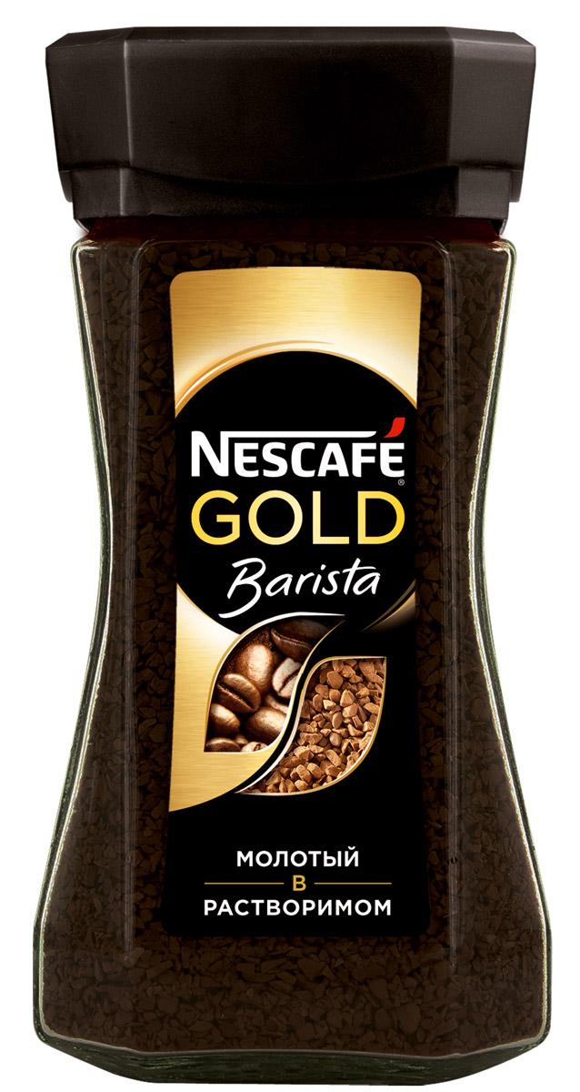 Nescafe Gold Barista кофе растворимый сублимированный, 85 г12281246Создайте неповторимую атмосферу кофейни у себя дома вместе с кофе Nescafe Gold Barista. Благодаря сбалансированной комбинации растворимого и молотого кофе особого ультратонкого помола, кофе Nescafe Gold Barista обладает богатым ароматом и насыщенным вкусом.