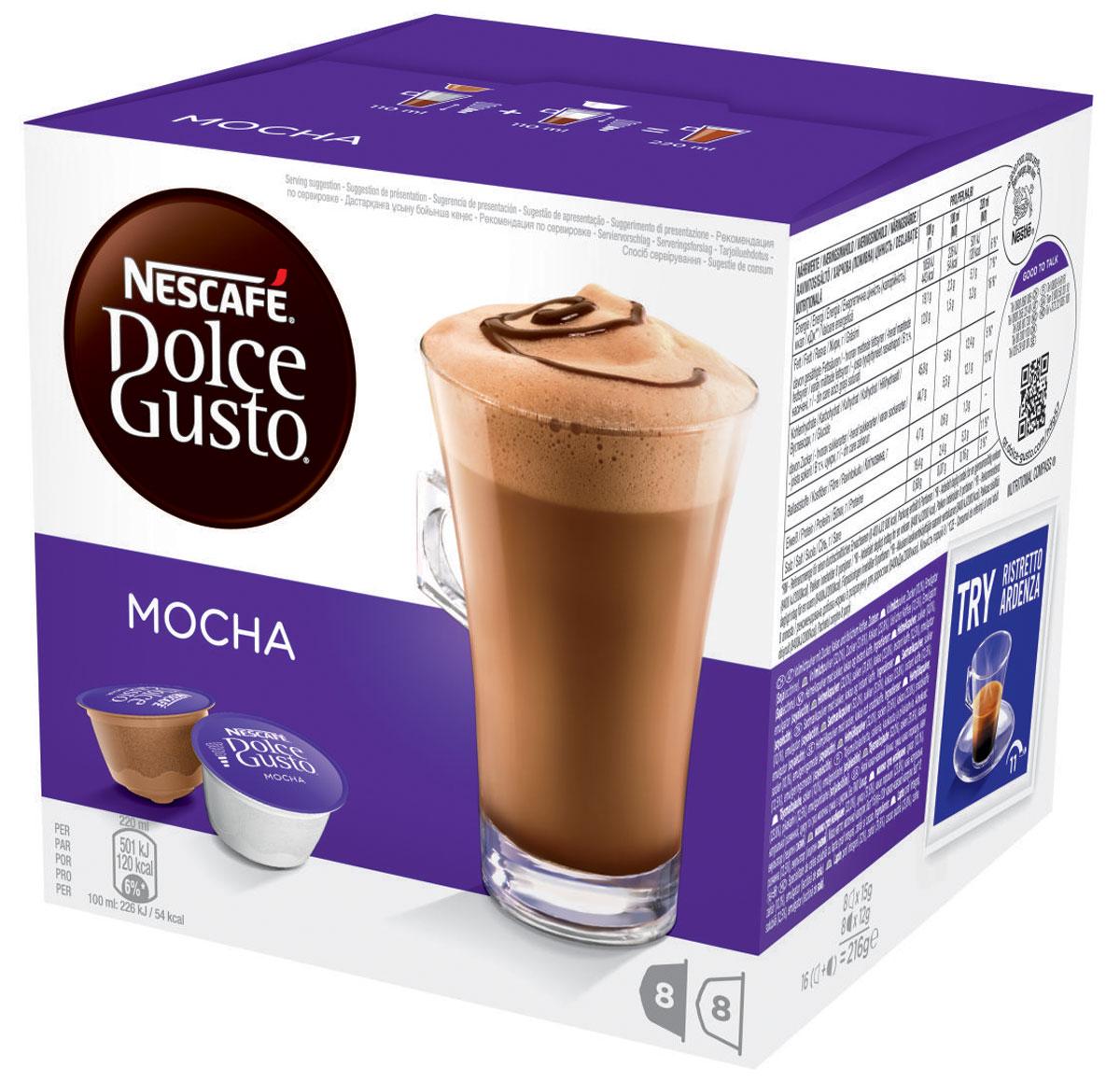 Nescafe Dolce Gusto мокка кофе в капсулах, 16 шт12120147Nescafe Dolce Gusto мокка - это сочетание насыщенного кофе, ароматного шоколада и воздушной молочной пенки. Баланс между восхитительным шоколадом и кофе делает этот напиток подходящим как для ценителей кофе, так и для любителей горячего шоколада. В состав входят: 8 молочных капсул с сухим цельным молоком, сахаром, эмульгатором (соевый лецитин) 8 кофейных капсул с сухим цельным молоком, сахаром, какао порошком, растворимым кофе, эмульгатором (соевый лецитин)
