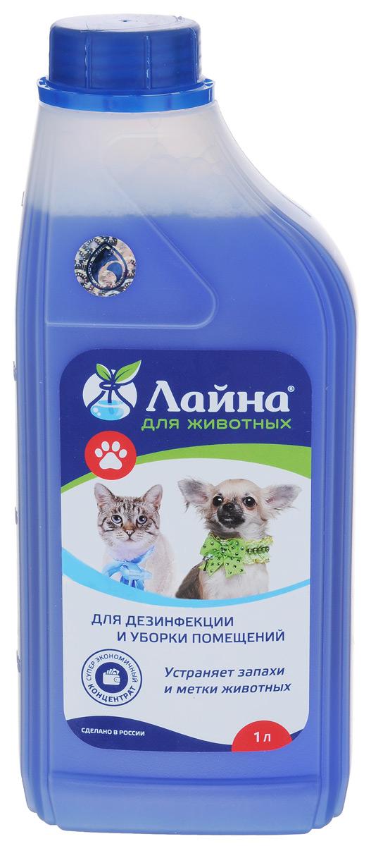 Дезинфицирующее средство Лайна для животных, концентрат, 1 лЛ48265Дезинфицирующее средство Лайна применяется для обеззараживания, дезодорации и мойки мест обитания животных, предметов ухода за животными. Уничтожает возбудителей кишечных, гнойных, грибковых, аденовирусных инфекций. Обладает отличными моющими свойствами, устраняет неприятные запахи, не портит поверхности и ткани. Способ применения: 1. При инфекционных заболеваниях животных готовят раствор из расчета 20-30 мл средства на 1 л воды. Этим раствором обрабатывают стены, полы, мебель, туалеты, ковровые покрытия. Время дезинфекции 3-4 часа. Игрушки, посуду, щетки замачивают в растворе на 2 часа, затем прополаскивают. Тканевые изделия замачивают на 1 час, затем стирают. 2. Профилактическую дезинфекцию проводят с использованием раствора 10 мл средства на 2 л воды. Время дезинфекции 30 минут. Для устранения неприятного запаха и меток животных участки пола и коврового покрытия очищают, а затем обрабатывают губкой, смоченной в растворе. Средство не...