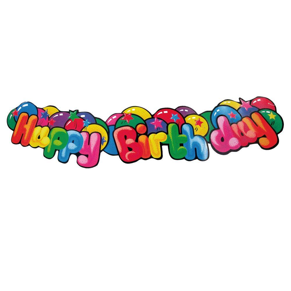 Susy Card Гирлянда детская Happy Birthday 1,3 м11347671