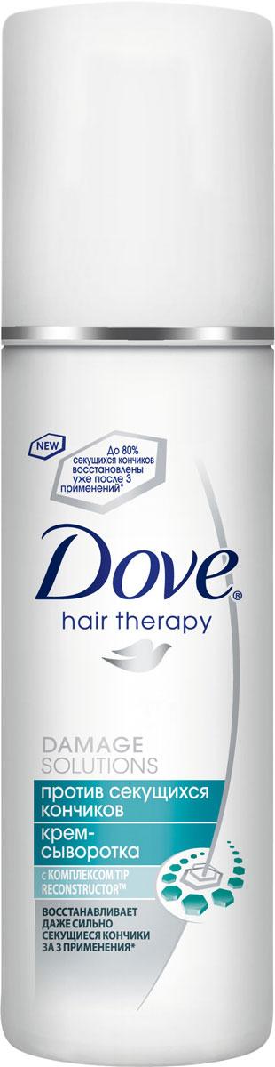 Dove Hair Therapy Крем-сыворотка для волос Против секущихся кончиков 125 мл21137046Крем-сыворотка Dove Против секущихся кончиков с инновационным комплексом Tip Reconstractor не просто обволакивает и склеивает кончики волос, а притягивает секущиеся кончики друг к другу с помощью противоположно заряженных ионов. Уникальная формула Dove заметно уменьшает количество секущихся кончиков, а также делает волосы сильными и упругими для предотвращения их дальнейшего сечения. Теперь вы определяете, когда стричься, а не состояние кончиков ваших волос! Товар сертифицирован.