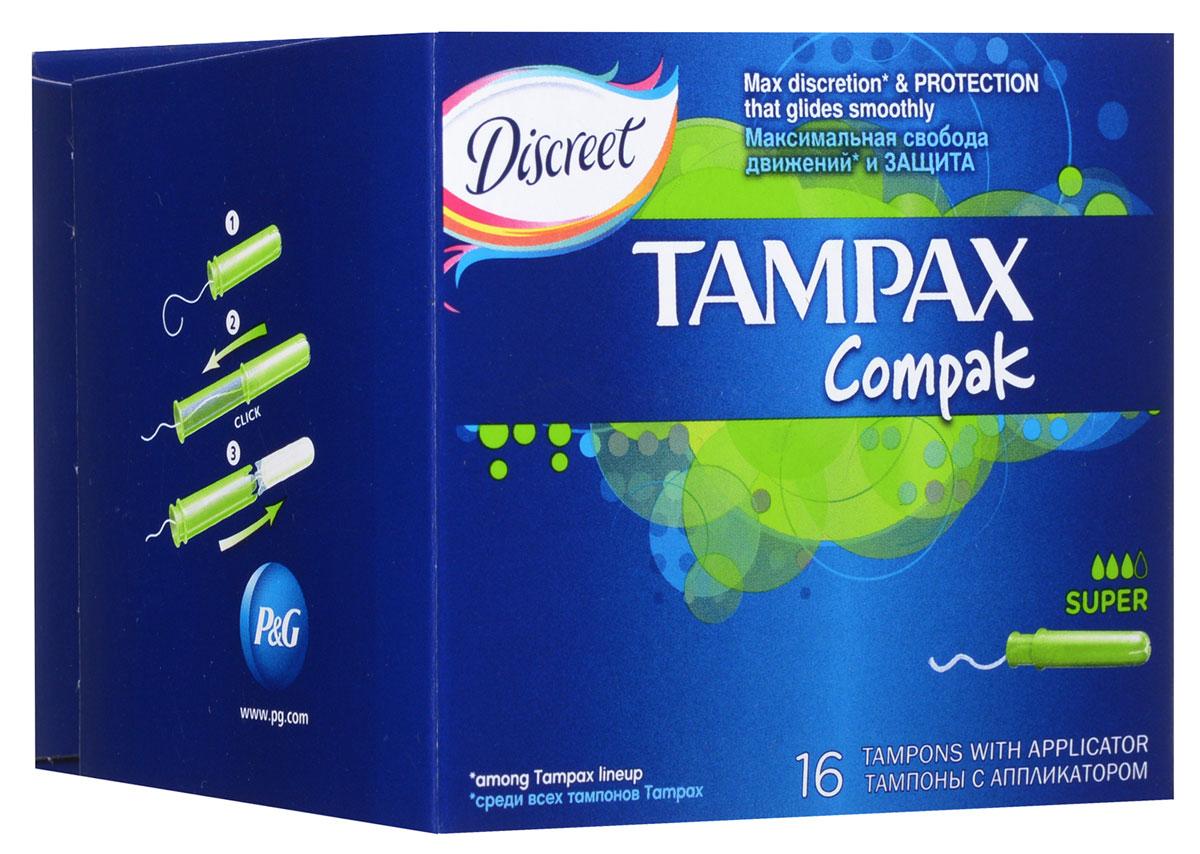 Тампоны женские гигиенические с аппликатором Tampax Compak Super, 16 штTM-83711117Тампон - одно из самых удобных, практичных и гигиеничных средств защиты во время критических дней. Тампоны Tampax Compak Super предназначены для умеренных и обильных выделений, снабжены цветной гладкой аппликаторной трубочкой, которая значительно облегчает введение тампона во влагалище и правильное его размещение, а также исключает прикосновение к нему руками. Тампоны для интимной гигиены женщин Tampax изготавливаются из смеси специально обработанного, отбеленного хлопкового волокна и вискозы, которая спрессовывается в цилиндрик. Каждый тампон упакован в индивидуальную упаковку. Все материалы, используемые в производстве женских гигиенических тампонов Tampax, безопасны для здоровья женщины, натуральны, хорошо утилизируются, не нанося вред окружающей среде. Сырье и готовая продукция подвергаются бактериологическому контролю в лаборатории страны-производителя.