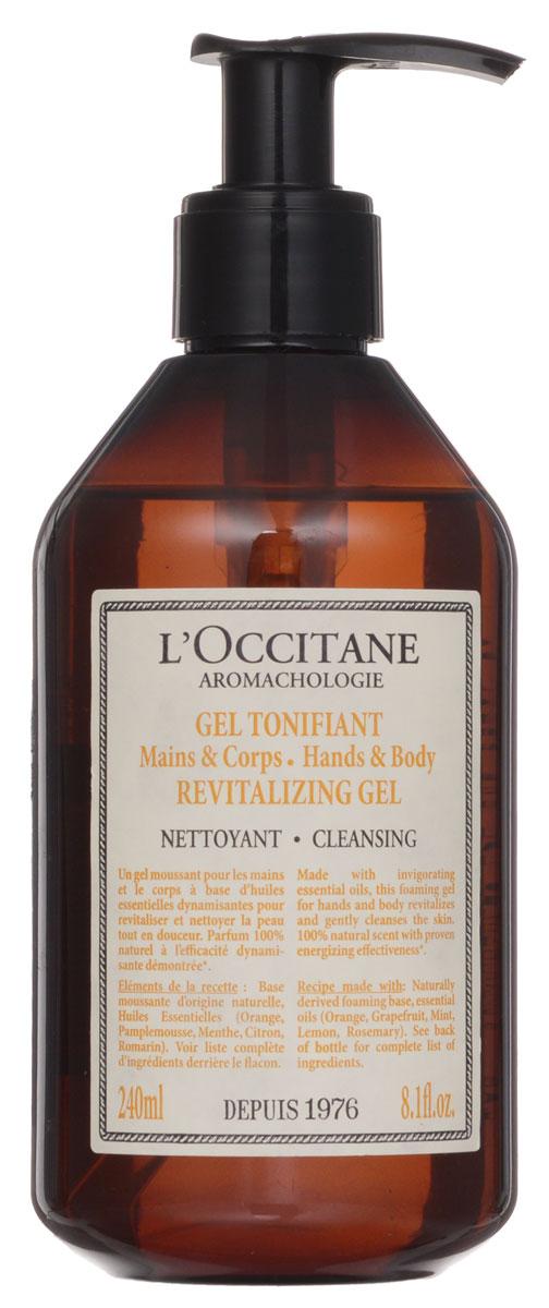 LOccitane Гель для ванн и душа Тонизирующий 240 мл350331_ 240
