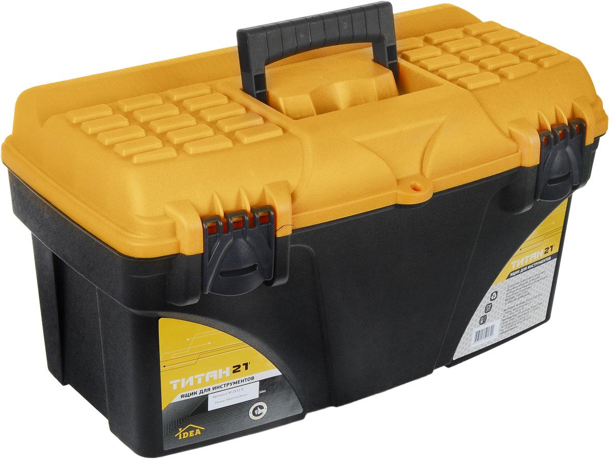 Ящик для инструментов Титан 21, 53 х 27,5 х 29 смМ 2933Ящик для инструментов Титан 21 изготовлен из прочного пластика и предназначен для хранения и переноски инструментов. Вместительный, внутри имеет большое главное отделение. Закрывается при помощи крепких защелок, которые не допускают случайного открывания. Для более комфортного переноса в руках, на крышке ящика предусмотрена удобная ручка.