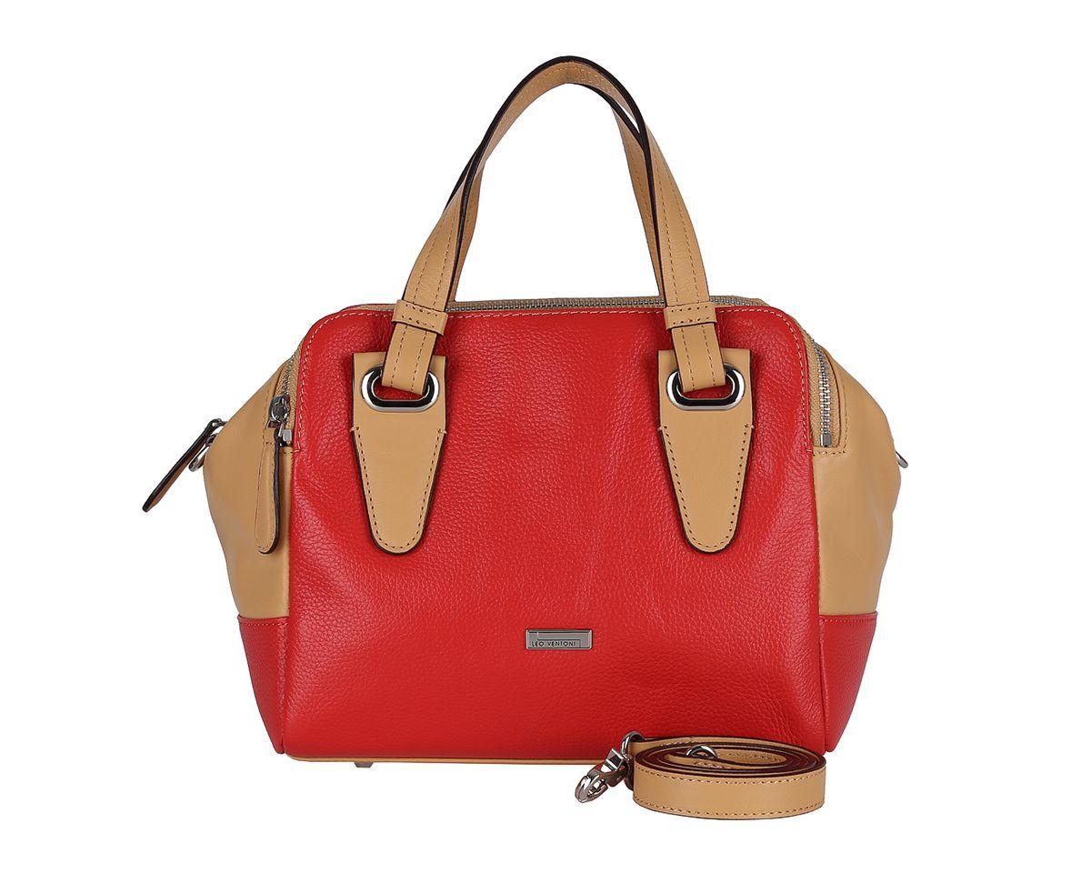 Сумка женская Leo Ventoni, цвет: красный. 2300424823004248 rosso/tanСтильная женская сумка Leo Ventoni выполнена из натуральной кожи с зернистой фактурой, оформлена металлической фурнитурой с символикой бренда. Изделие содержит три отделения, каждое из которых закрывается на молнию. Внутри большого отделения расположены два накладных кармашка для мелочей и врезной карман на молнии. Сумка оснащена двумя практичными ручками и съемным плечевым ремнем. Дно сумки оснащено металлическими ножками. Оригинальный аксессуар позволит вам завершить образ и быть неотразимой.