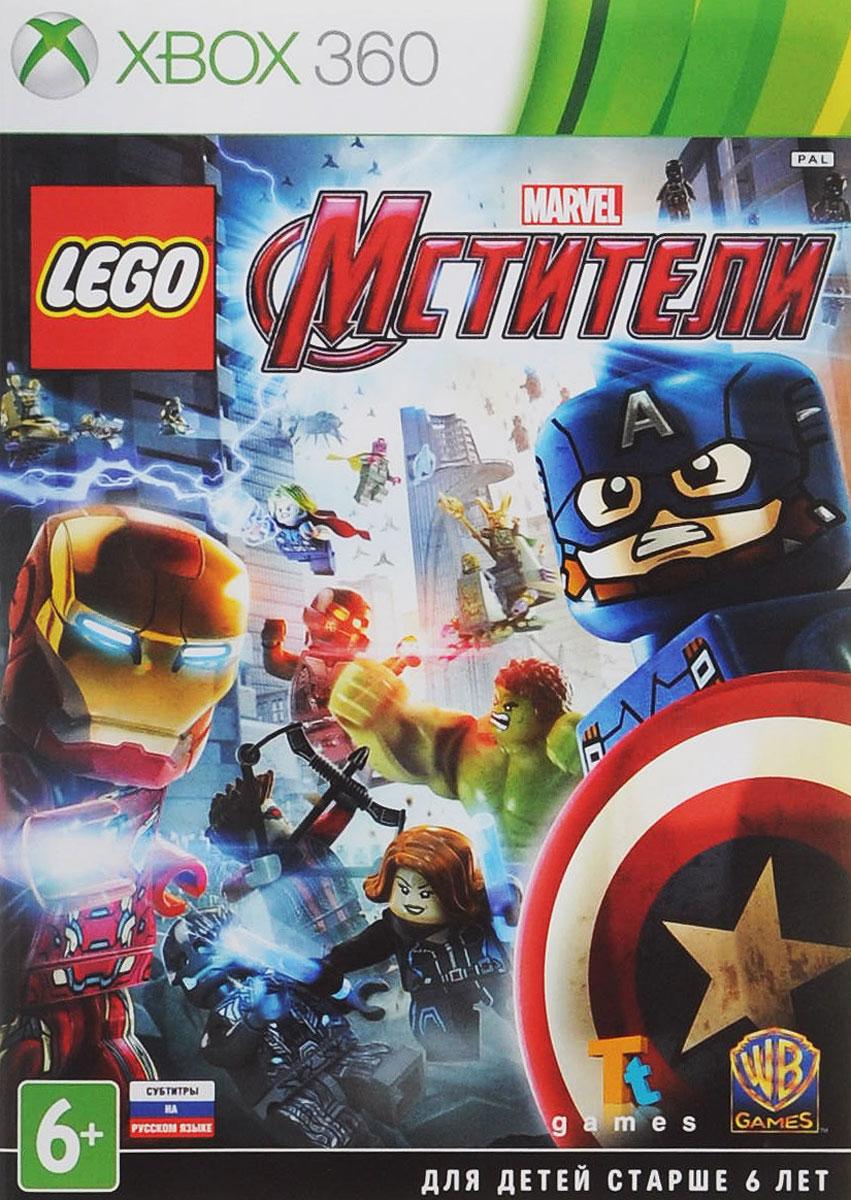 LEGO: Marvel МстителиLEGO: Marvel Мстители от студии TT Games - первый проект мира видеоигр, целиком посвященный грандиозной киносаге от Marvel. Примерьте на себя роль величайших супергероев Земли и защитите родной мир от инопланетного вторжения, возглавляемого коварным богом Локи. А затем - сразитесь с безумным искусственным интеллектом Альтроном! Ключевые особенности: Больше сотни знаменитых героев, в числе которых Халк, Железный Человек, Капитан Америка Тор, а также новые персонажи из Эры Альтрона. Новые способности станут ключом к победе над любыми врагами. Знаменитые Мстители объединят силы, выполняя невероятные совместные атаки! Фоном для новых приключений Мстителей в открытом мире LEGO Marvels Avengers станут пейзажи, хорошо знакомые всем поклонникам знаменитой вселенной. В LEGO Marvels Avengers игроки смогут стать полноправными участниками не только самых запомнившихся сцен из блокбастеров Мстители и Мстители: Эра Альтрона, но также и знаковых эпизодов...
