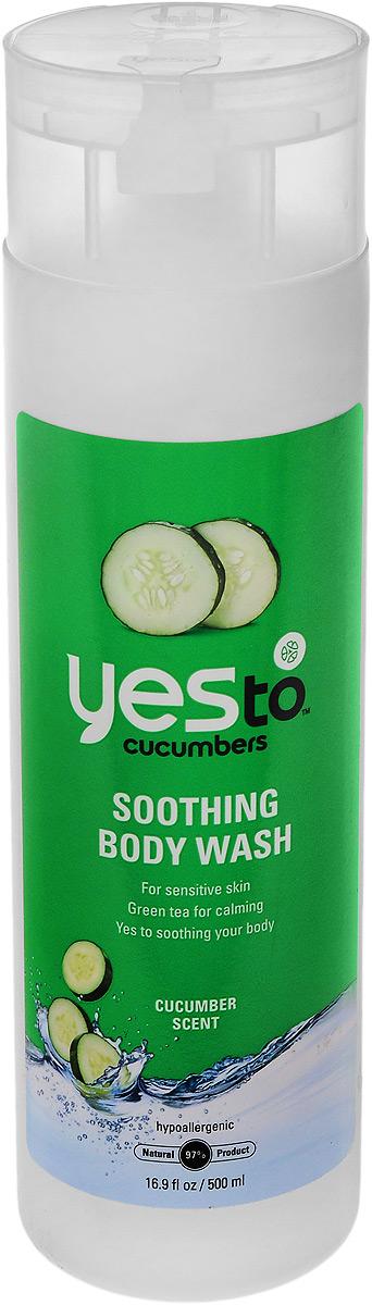 Гель для душа Yes to Cucumbers, для чувствительной кожи, 500 мл3411007Гель для душа Yes to Cucumbers сделает вашу кожу чистой и нежной. Гель обогащен минералами Мертвого моря, и алоэ вера, которые эффективно и бережно очищают, питают и успокаивают кожу. Гель Yes to Cucumbers позволит насладиться длительным ощущением свежести после душа.