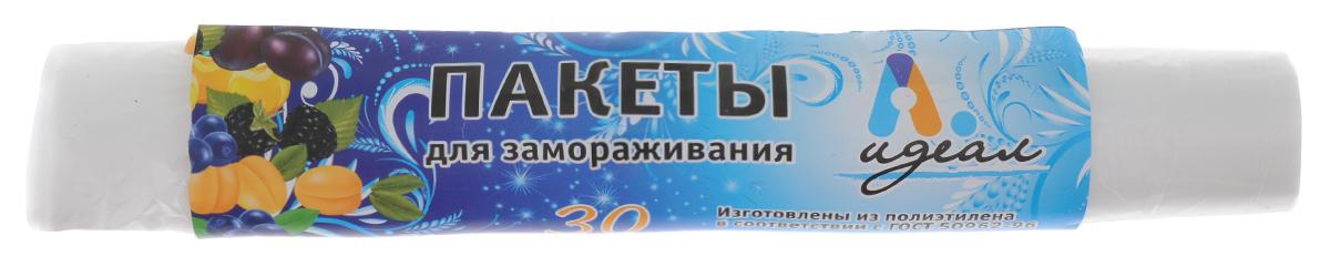 Пакеты для заморозки Идеал, 1,5 л, 30 штТДД06209Пакеты для заморозки Идеал изготовлены из полиэтилена в соответствии с ГОСТ 50962-96. Применяются для замораживания продуктов. Пакеты прочные, отрываются строго по линии перфорации. Размер пакета: 25 х 32 см.