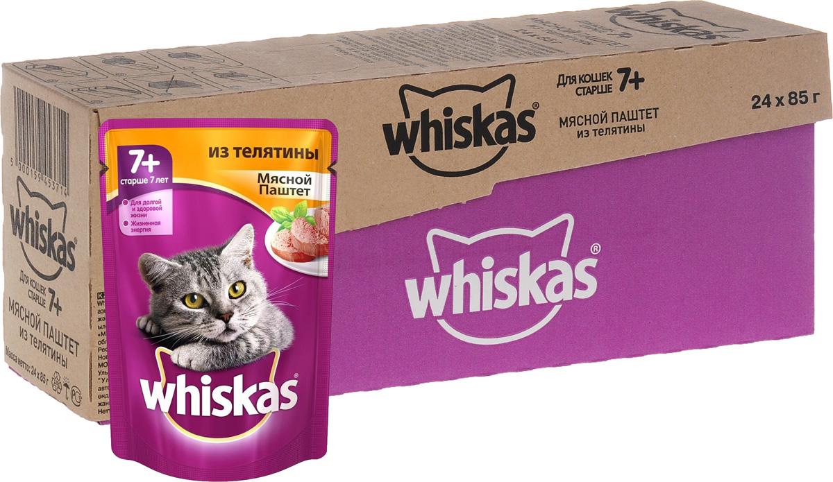 Консервы Whiskas для кошек старше 7 лет, мясной паштет из телятины, 85 г, 24 шт40861Консервы Whiskas разработаны для кошек старше 7 лет. Специально сбалансированный рацион содержит все питательные вещества, витамины и минералы, необходимые кошки в этом возрасте. Не содержит сои, консервантов, ароматизаторов, искусственных красителей и усилителей вкуса. В рацион домашнего любимца нужно обязательно включать консервированный корм, ведь его главные достоинства - высокая калорийность и питательная ценность. Консервы лучше усваиваются, чем сухие корма. Также важно, чтобы животные, имеющие в рационе консервированный корм, получали больше влаги. Состав: мясо и субпродукты (в том числе телятина минимум 26%), растительное масло, таурин, витамины, минеральные вещества. Пищевая ценность в 100 г: белки - 8 г, жиры - 4 г, зола - 1,8 г, клетчатка - 0,3 г, кальций - не менее 0,21 г, жирные кислоты (омега-6) - не менее 0,18 г, витамин А - не менее 140 МЕ, витамин Е - не менее 1,6 мг, таурин - не менее 0,08 г, цинк - не менее 2,2 мг,...