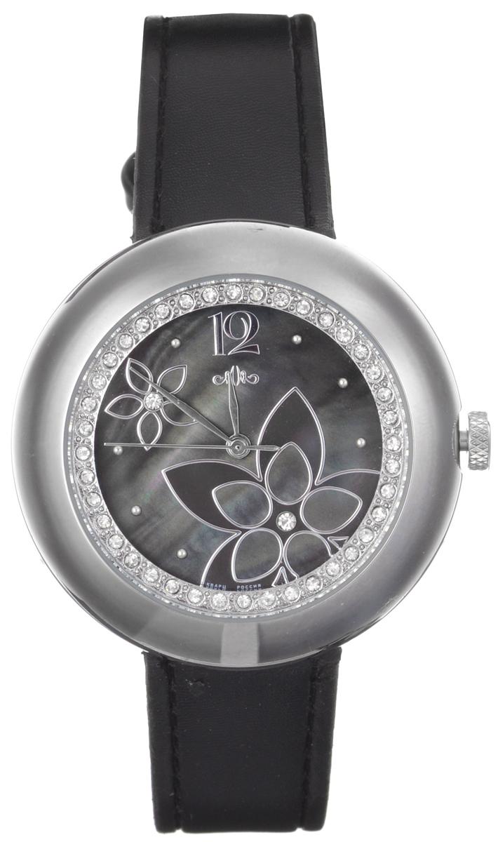 Часы женские наручные Mikhail Moskvin Каприз, цвет: черный, серебряный. 584-6-3584-6-3Элегантные женские часы Mikhail Moskvin Каприз изготовлены из нержавеющей стали, натуральной кожи и минерального стекла. Циферблат часов украшен перламутром, стразами и изображением цветов. Корпус часов оснащен кварцевым механизмом, имеет степень влагозащиты равную 3 Bar, а также дополнен устойчивым к царапинам минеральным стеклом. Ремешок часов оснащен классической пряжкой, которая позволит с легкостью снимать и надевать изделие. Часы поставляются в фирменной упаковке. Часы Mikhail Moskvin Каприз подчеркнут изящность женской руки и отменное чувство стиля у их обладательницы.