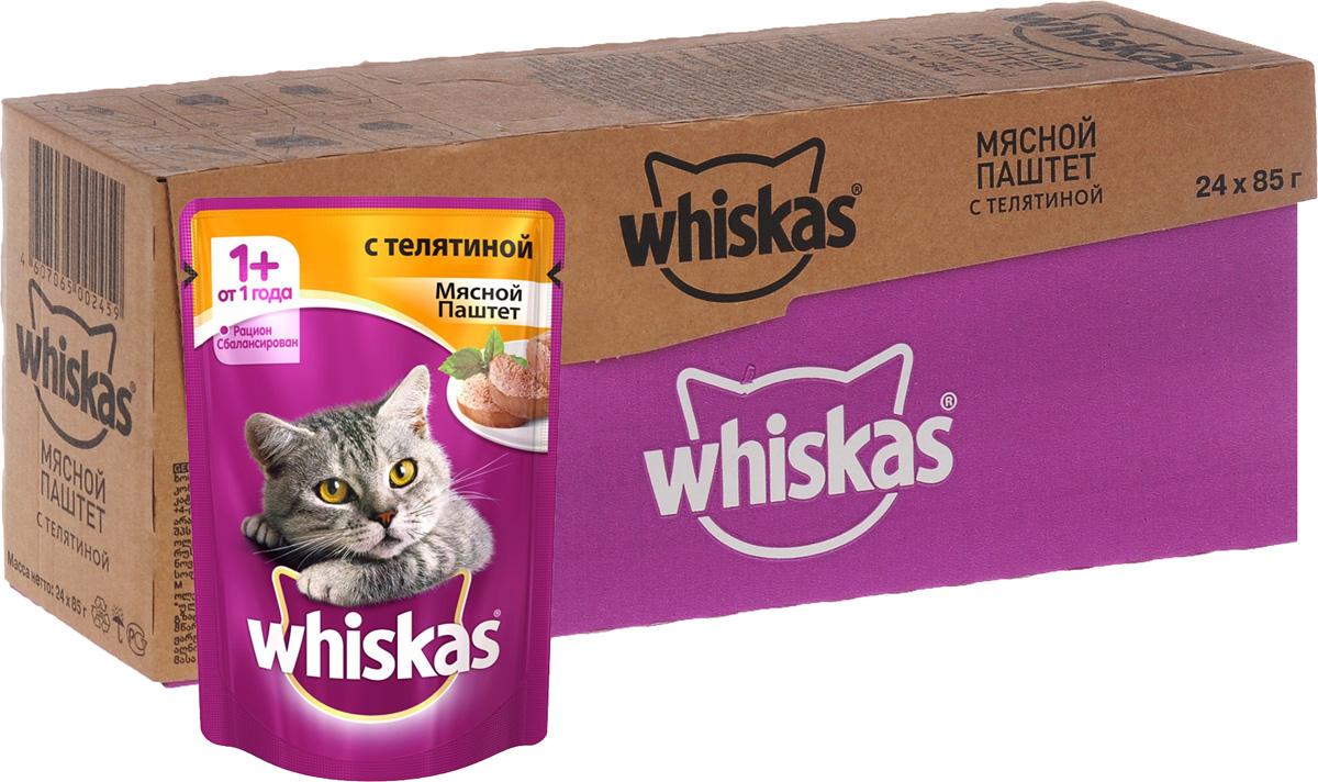 Консервы Whiskas для кошек от 1 года, мясной паштет с телятиной, 85 г, 24 шт40860Полнорационный сбалансированный корм для кошек Whiskas приготовлен из тщательно отобранного мяса. Он содержит все витамины и минералы, необходимые для ежедневного питания вашей кошки. В рацион домашнего любимца нужно обязательно включать консервированный корм, ведь его главные достоинства - высокая калорийность и питательная ценность. Консервы лучше усваиваются, чем сухие корма. Также важно, чтобы животные, имеющие в рационе консервированный корм, получали больше влаги. Не содержит сои, консервантов, ароматизаторов, искусственных красителей и усилителей вкуса. Состав: мясо и субпродукты (в том числе телятина минимум 4%), таурин, витамины, минеральные вещества. Пищевая ценность в 100 г: белки - 8 г, жиры - 4 г, зола - 1,8 г, клетчатка - 0,3 г, витамин А - не менее 150 МЕ, витамин Е - не менее 1,0 мг, влага - 85 г. Энергетическая ценность в 100 г: 70 ккал/293 кДж. В упаковке 24 пакетика по 85 г. ...