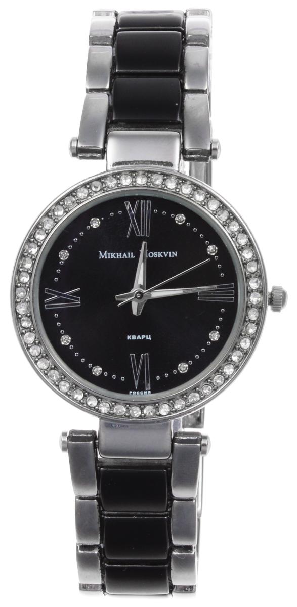 Часы женские наручные Mikhail Moskvin Каприз, цвет: серебряный, черный. 611-12-2611-12-2Элегантные женские часы Mikhail Moskvin Каприз изготовлены из нержавеющей стали и минерального стекла. Корпус и циферблат часов оформлены стразами. Корпус часов оснащен кварцевым механизмом, который имеет степень влагозащиты равную 3 Bar, а также устойчивым к царапинам минеральным стеклом. Практичный складной замок, предусмотренный в конструкции браслета, позволит с легкостью снимать и надевать изделие. Часы поставляются в фирменной упаковке. Часы Mikhail Moskvin Каприз подчеркнут изящность женской руки и отменное чувство стиля у их обладательницы.