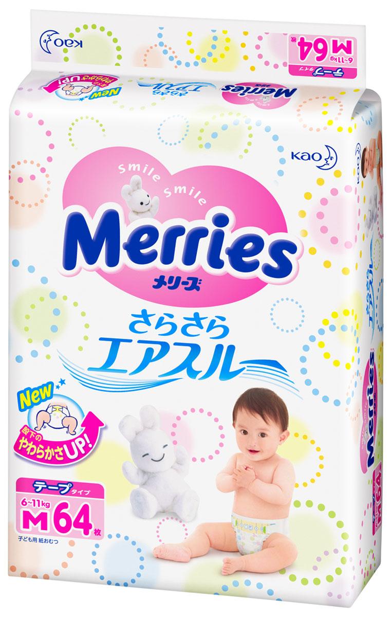 Merries Подгузники M 6-11 кг 64 шт62020308Тонкие дышащие подгузники Merries M 6-11 кг отлично подойдут малышам, которые уже много двигаются, и прекрасно защитят кожу от опрелостей. Инновационная технология трех дышащих слоев отлично выводит прелый воздух из подгузника, что позволит попке малыша всегда оставаться сухой. Благодаря новой резинке на спинке, подгузник лучше прилегает к спинке, что снижает риск протекания. Слой 1: дышащая волнистая внутренняя поверхность. Испарения выводятся наружу за счет свободного прилегания волнистого материала. Слой 2: теперь воздушные каналы даже во впитывающем слое. Благодаря блочной структуре внутренний слой активно впитывает мочу, и выпускает испарения наружу. Слой 3: внешний дышащий материал. Внешний слой отводит влажный воздух через специальные микропоры, которые не пропускают влагу, но выпускают прелый воздух. Merries дарит 7 нежностей самым замечательным малышам на свете: 1. Длительная воздухопроницаемость сохраняет кожу сухой; ...