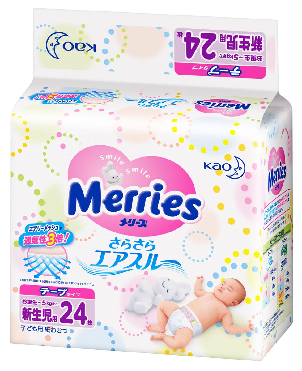 Merries Подгузники NB до 5 кг 24 шт62020401Тонкие дышащие подгузники Merries NB до 5 кг для новорожденных прекрасно защитят кожу малыша от опрелостей. Инновационная технология трех дышащих слоев отлично выводит прелый воздух из подгузника, что позволит попке малыша всегда оставаться сухой. Слой 1: дышащая волнистая внутренняя поверхность. Испарения выводятся наружу за счет свободного прилегания волнистого материала. Слой 2: теперь воздушные каналы даже во впитывающем слое. Благодаря блочной структуре внутренний слой активно впитывает мочу, и выпускает испарения наружу. Слой 3: внешний дышащий материал. Внешний слой отводит влажный воздух через специальные микропоры, которые не пропускают влагу, но выпускают прелый воздух. Merries дарит 7 нежностей самым замечательным малышам на свете: 1. Длительная воздухопроницаемость сохраняет кожу сухой; 2. Волнообразный слой превосходно задерживает даже жидкий стул; 3. Надежный впитывающий внутренний слой. Оборочки...