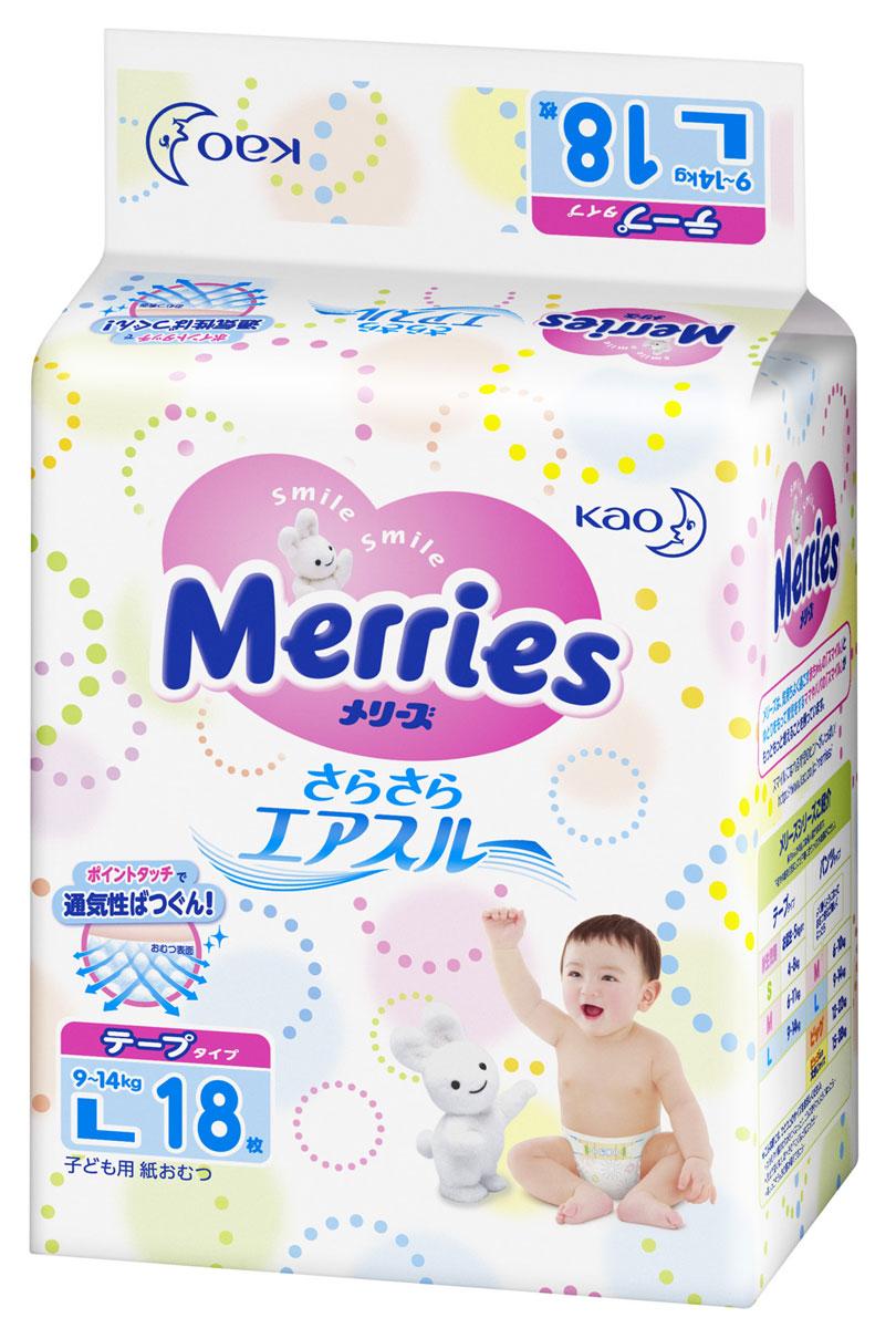 Merries Подгузники L 9-14 кг 18 шт62020404Тонкие дышащие подгузники Merries L 9-14 кг отлично подойдут малышам, которые много двигаются, и прекрасно защитят кожу от опрелостей. Инновационная технология трех дышащих слоев отлично выводит прелый воздух из подгузника, что позволит попке малыша всегда оставаться сухой. Мягкие дышащие резинки легко растягиваются и мягко прилегают, не сдавливая животик. Подгузники отлично сидят, как бы ни двигался ребенок. Слой 1: дышащая волнистая внутренняя поверхность. Испарения выводятся наружу за счет свободного прилегания волнистого материала. Слой 2: теперь воздушные каналы даже во впитывающем слое. Благодаря блочной структуре внутренний слой активно впитывает мочу, и выпускает испарения наружу. Слой 3: внешний дышащий материал. Внешний слой отводит влажный воздух через специальные микропоры, которые не пропускают влагу, но выпускают прелый воздух. Merries дарит 7 нежностей самым замечательным малышам на свете: 1. Длительная...