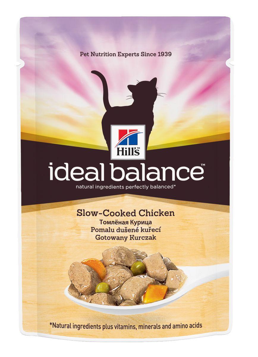 Консервы для кошек Hills Ideal Balance, с томленой курицей, 85 г10023Аппетитный рацион Hills Ideal Balance с кусочками томленой курицы с овощами изготовлен из превосходных натуральных ингредиентов и обеспечивает точно сбалансированное питание вашей кошке для поддержания ее здоровья. Ключевые преимущества: Безупречно сбалансирован Создан на основе натуральных ингредиентов Не содержит кукурузы, пшеницы, сои Без искусственных красителей, ароматизаторов, консервантов Гарантия 100% сбалансированного питания Контролируемое содержание протеина и натрия обеспечивает идеальный баланс нутриентов для поддержания крепкого здоровья Контролируемое содержание магния и фосфора поддерживает здоровье мочевыводящих путей Высокая энергетическая ценность удовлетворяет потребность животного в энергии без необходимости скармливать большие порции Точный баланс натуральных ингредиентов: Свежее мясо курицы. Превосходный источник постного белка. Поддерживает питомца в хорошей стройной форме. ...