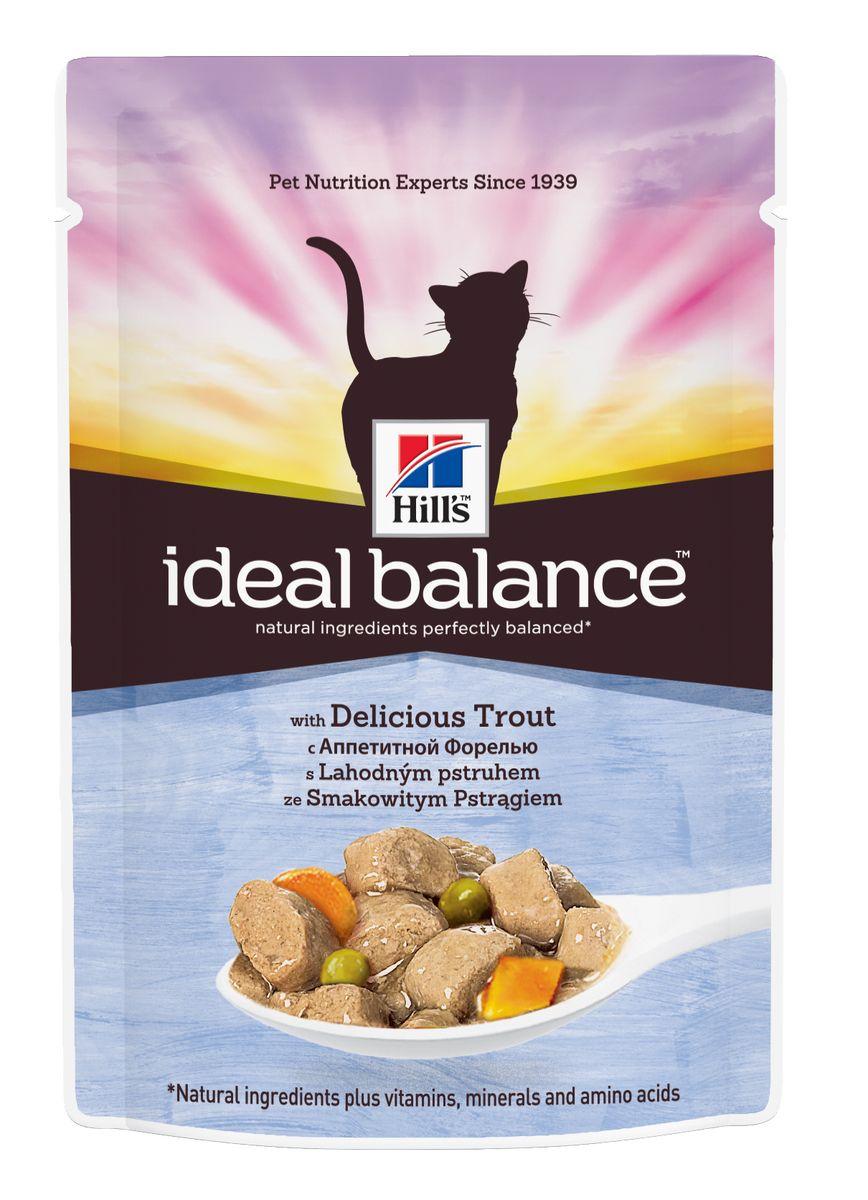 Консервы для кошек Hills Ideal Balance, с аппетитной форелью, 85 г10026Аппетитный рацион Hills Ideal Balance кусочки форели с овощами в соусе изготовлен из превосходных натуральных ингредиентов и обеспечивает точно сбалансированное питание вашей кошке для поддержания ее здоровья. Ключевые преимущества: Безупречно сбалансирован Создан на основе натуральных ингредиентов Не содержит кукурузы, пшеницы, сои Без искусственных красителей, ароматизаторов, консервантов Гарантия 100% сбалансированного питания Контролируемое содержание протеина и натрия обеспечивает идеальный баланс нутриентов для поддержания крепкого здоровья Контролируемое содержание магния и фосфора поддерживает здоровье мочевыводящих путей Высокая энергетическая ценность удовлетворяет потребность животного в энергии без необходимости скармливать большие порции Точный баланс натуральных ингредиентов: Свежее мясо курицы. Превосходный источник постного белка. Поддерживает питомца в хорошей стройной форме. Овощи....