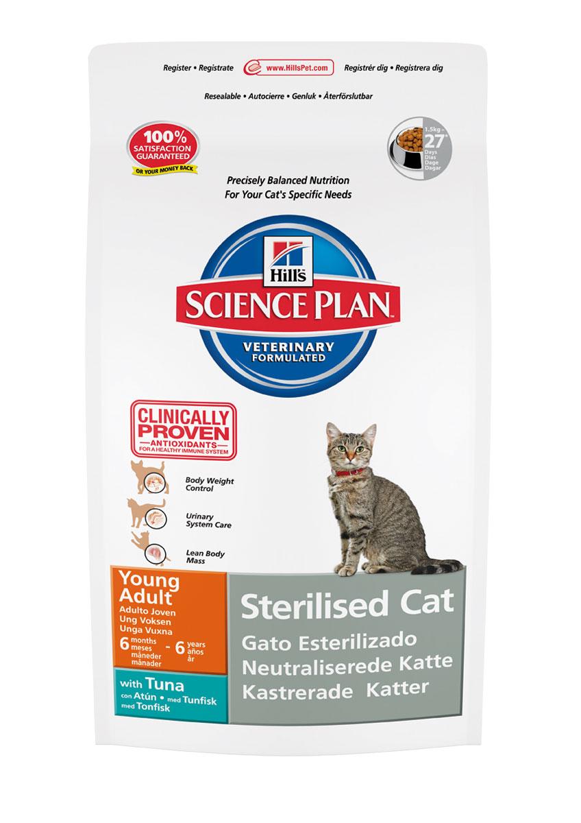 Корм сухой Hills Science Plan Feline Young Adult Sterilised Cat для стерилизованных кошек от 6 месяцев до 6 лет, тунец, 8 кг10293Hill's Science Plan - это полноценное, точно сбалансированное питание, приготовленное из ингредиентов высокого качества, без добавления красителей и консервантов. Каждый рацион Science Plan содержит эксклюзивный комплекс антиоксидантов с клинически подтвержденным эффектом для поддержки иммунной системы Вашего питомца. Если вы решили перевести вашу кошку на рацион Hills Science Plan, это необходимо сделать постепенно в течение 7 дней. Смешивайте прежний корм с новым, постоянно увеличивая долю последнего до полного перехода на Hills Science Plan. Тогда ваш питомец сможет в полной мере насладиться вкусом и преимуществами превосходного питания, которое обеспечивает рацион Hills Science Plan. Рекомендуется • Для молодых стерилизованных кошек обоих полов в возрасте от 6 мес до 6 лет Не рекомендуется • Котятам до 6 месяцев. • Беременным и лактирующим кошкам. В период беременности рекомендуется перевести кошку на Science Plan Kitten Healthy Development....