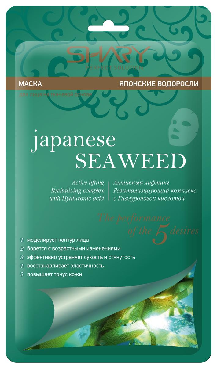 Маска для лица на тканевой основе Японские водоросли 20г, 5 саше8809270624624АКТИВНЫЙ ЛИФТИНГ РЕВИТАЛИЗИРУЮЩИЙ КОМПЛЕКС С ГИАЛУРОНОВОЙ КИСЛОТОЙ Активная маска «Японские водоросли» вобрала в себя всю силу и пользу ламинарии, ундарии перистой (вакамэ) и хлореллы. Эти водоросли богаты омега-3 кислотами, йодом, витамином С, кальцием и другими ценнейшими для здоровья микроэлементами, которые оказывают выраженное лифтингующее действие на кожу. Маска помогает продлить молодость и эластичность кожи, эффективно устраняет сухость, улучшает дыхание в клетках, а также регулирует водный обмен. Гиалуроновая кислота в составе усиливает омолаживающий эффект и обеспечивает мощное увлажнение глубоких слоев эпидермиса. После применения маски Ваша кожа надолго сохранит гладкость и свежий подтянутый вид. В упаковке 5 масок.