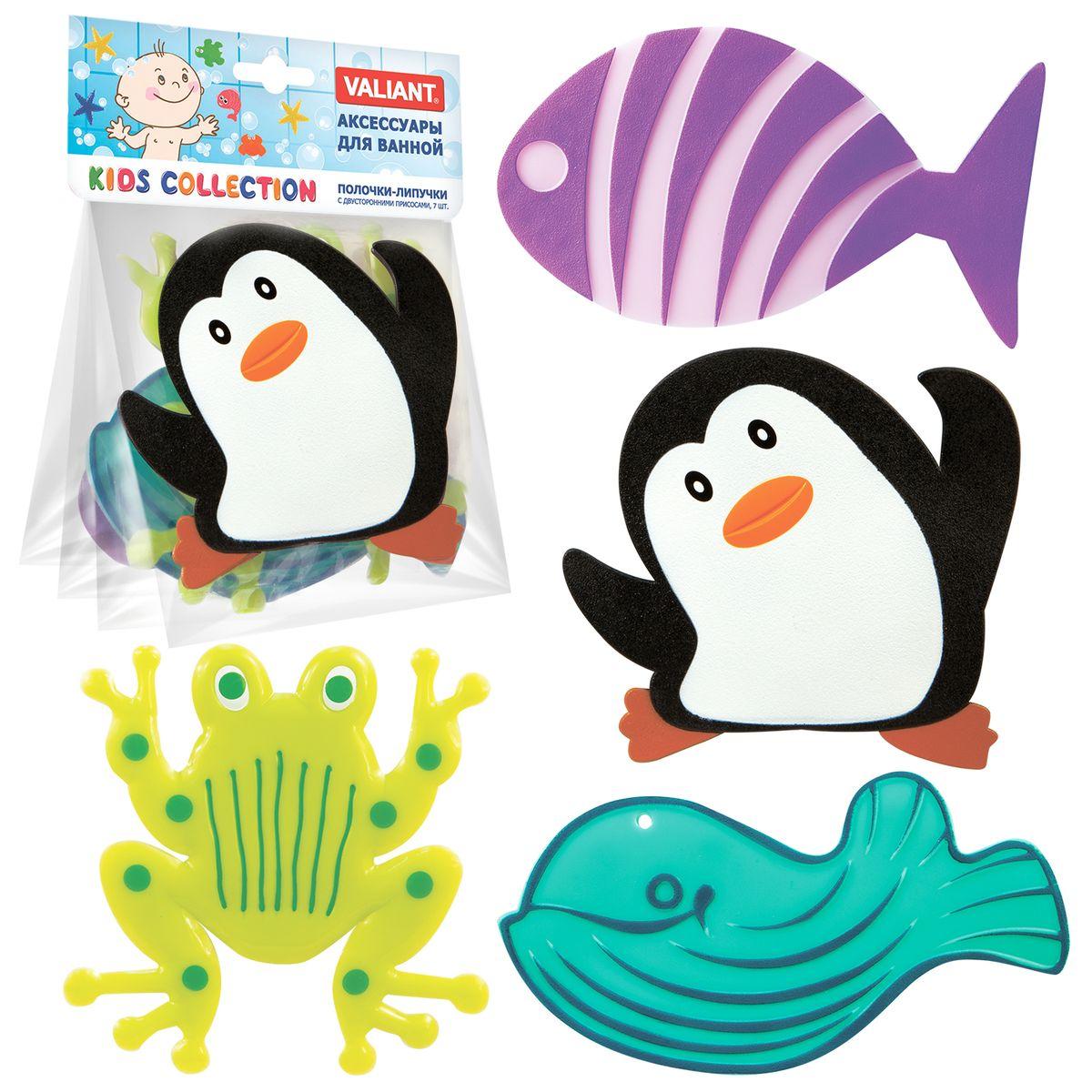 Valiant Коврик для ванной детский Морская забава 4 штMIX4S7