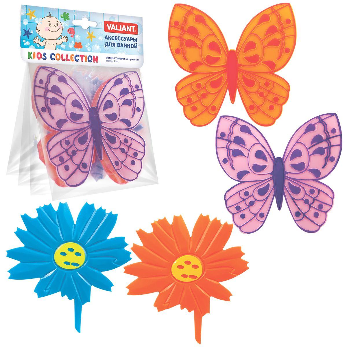 Valiant Коврик для ванной детский Бабочки-цветочки 4 штMIX4S8