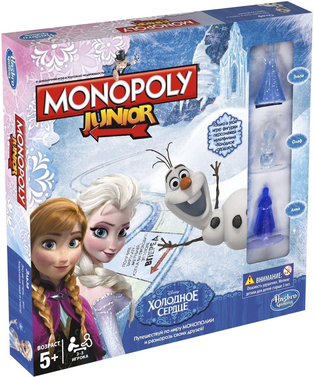 Monopoly Настольная игра Монополия Junior Холодное сердцеB2247121Настольная игра Monopoly Монополия Junior. Холодное сердце непременно понравится всем любителям одноименного мультфильма. Согрейте своих замерзших друзей в игре! В этой монополии для детей придется столкнуться с властью снега и льда. Дети присоединятся к Анне, Эльзе и Олафу и будут путешествовать по стране Эренделл и покупать ее самые магические места. Тот, кто соберет больше всего денег, - разморозит замерзшие сердца и выиграет! Начните снежное веселье с этой супер версией игры монополия для детей!