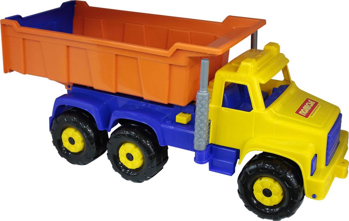 Полесье Самосвал Супергигант цвет желтый оранжевый синий5113_желтый, оранжевый, синийЯркий самосвал Полесье Супергигант, изготовленный из прочного безопасного пластика, отлично подойдет ребенку для различных игр. Кабина самосвала выполнена из пластика желтого и синего цветов, а кузов - оранжевого цвета. Вместительный кузов самосвала поднимается и опускается. Шесть больших и широких колес обеспечивают машине устойчивость и хорошую проходимость. Ваш юный строитель сможет прекрасно провести время дома или на улице, подвозя к месту игрушечной стройки необходимые предметы на этом красочном самосвале.