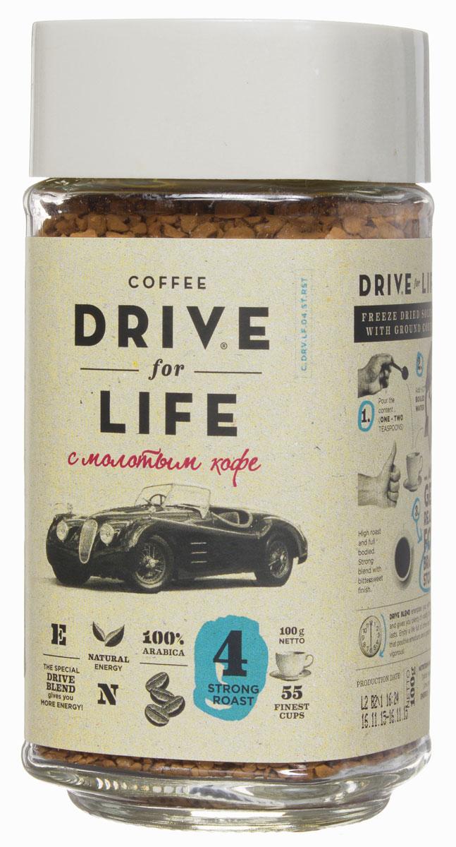 Drive for Life Strong кофе сублимированный с молотым, 100 гУПП00004242Special Blend Drive - специально подобранные сорта Бразильской и Колумбийской Арабики, при обжарки которых вырабатывается натуральный кофеин высокого качества. Улучшает внимание, память и обеспечивает энергией на длительное время.