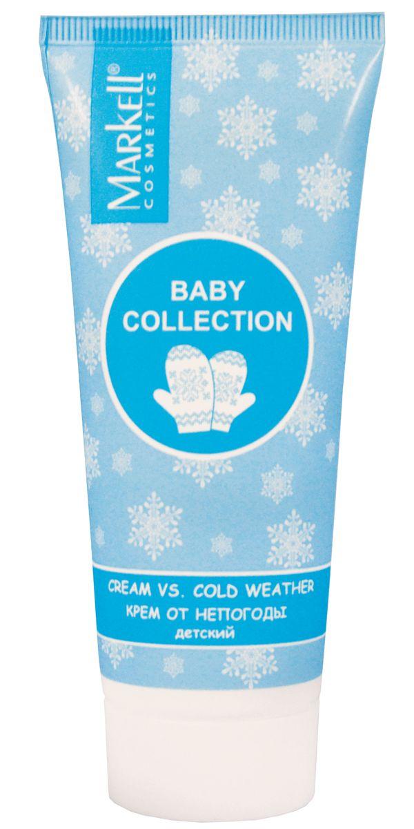 Baby Collection Крем от непогоды 70 г12106Нежный крем для надежной защиты чувствительной детской кожи от холода. Натуральная формула активных компонентов(аллантоин, бисаболол, масло ши, экстракт облепихи) увлажняет и защищает кожу, снимает раздражение и устраняет шелушение. Легкий утонченный аромат лаванды окутает заботой и подарит ощущение тепла и эмоционального комфорта Вашему малышу даже в самые сильные морозы.