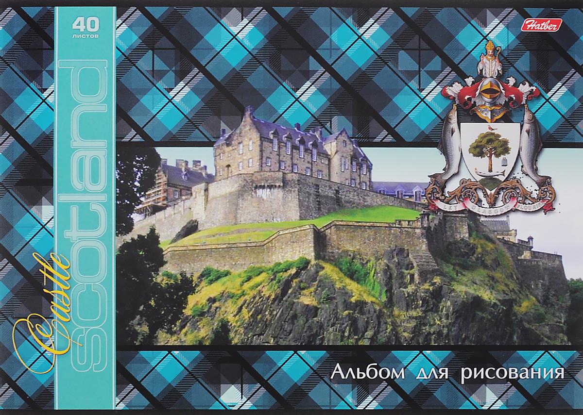 Hatber Альбом для рисования Castle 40 листов цвет бирюзовый