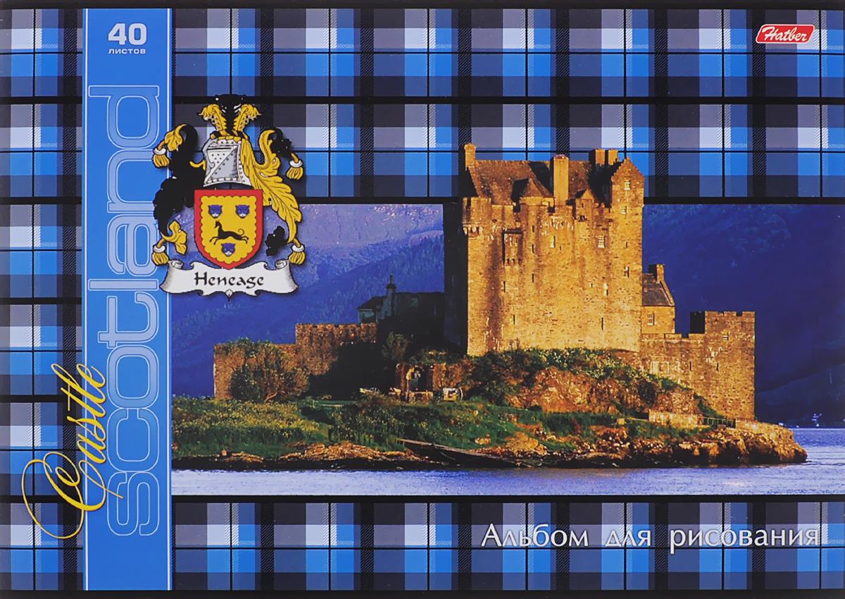 Hatber Альбом для рисования Castle 40 листов цвет синий40А4В_09277Альбом для рисования Hatber Castle выполнен из качественной бумаги и плотного картона. Яркая обложка альбома оформлена изображением замка. Внутренний блок альбома состоит из 40 листов белой бумаги, соединенной двумя металлическими скрепками. Увлечение изобразительным творчеством носит не только развлекательный характер, но и развивает цветовое восприятие, зрительную память и воображение.