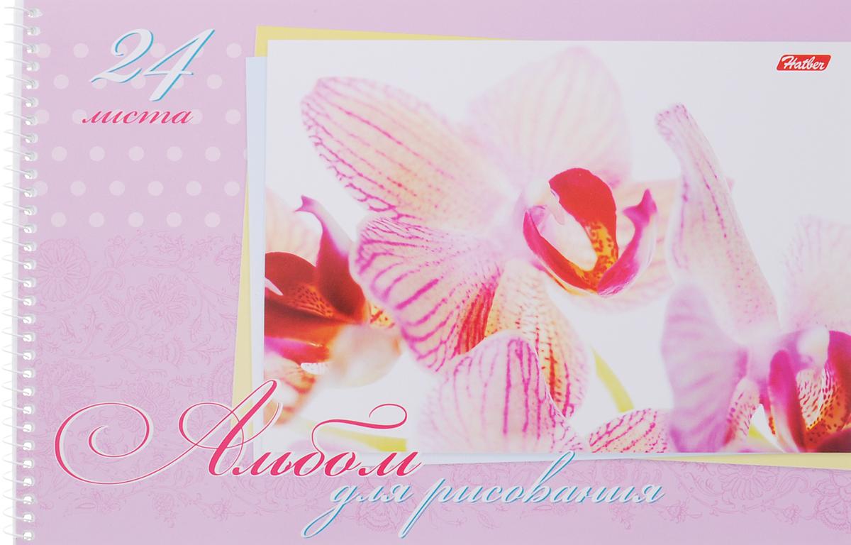 Hatber Альбом для рисования Нежность 24 листа цвет розовый24А4Bсп_13344Альбом для юных художников с ярким изображением цветов на обложке Hatber Нежность будет радовать и вдохновлять их на творческий процесс. Бумага альбома отличается высокой прочностью. В альбоме 24 листа. Способ крепления - спираль. В альбоме можно рисовать карандашами, фломастерами, акварельными и гуашевыми красками. Рисование позволяет развивать творческие способности, кроме того, это увлекательный досуг.