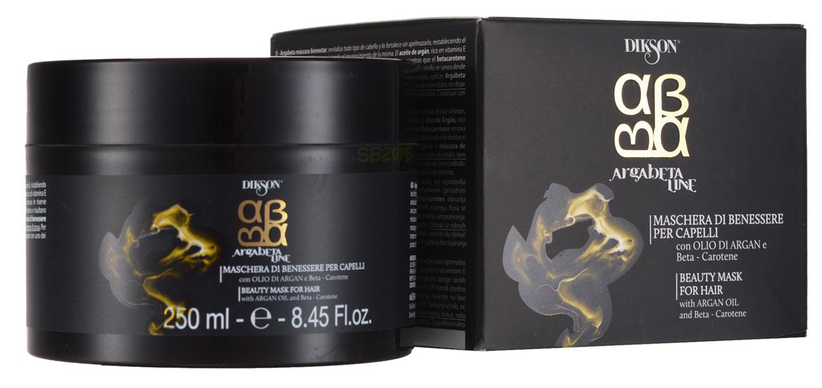Dikson ArgaBeta Интенсивно восстанавливающая и питательная маска с маслом Арганы и Бета-каротином Beauty Mask 250 мл2410Интенсивно восстанавливающая маска ArgaBeta Beauty Mask от Dikson подходит для всех типов волос, укрепляет и восстанавливает структуру волосяных волокон, не утяжеляя их, и обладает омолаживающим эффектом. Масло Арганы, содержащее витамин Е (натуральный антиоксидант) предохраняет волосы от действия свободных радикалов. Бета-каротин энергетически насыщает капиллярные волокна и препятствует разрушающему влиянию ультрафиолетового излучения. Аминокислоты морского происхождения увлажняют, защищают и укрепляют волосы, придавая им эластичность и объем. Содержание активных компонентов: Бета-каротин, масло Арганы, токоферол, арахисовое масло.