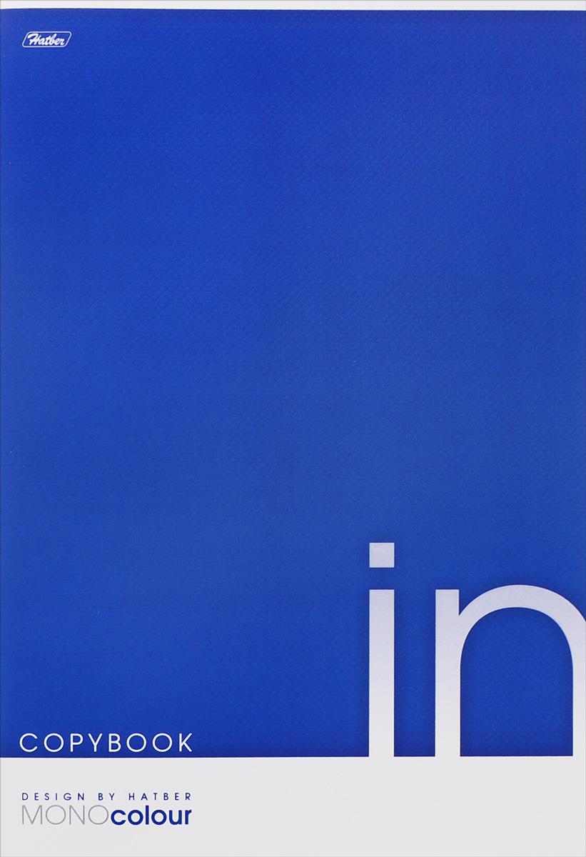 Hatber Тетрадь Mono Colour 96 листов в клетку цвет синий96Т4вмB3_синийТетрадь Hatber Mono Colour подойдет как школьнику, так и студенту. Обложка тетради выполнена из картона. Внутренний блок состоит из 96 листов белой бумаги. Стандартная линовка в голубую клетку без полей. Листы тетради соединены металлическими скобами.
