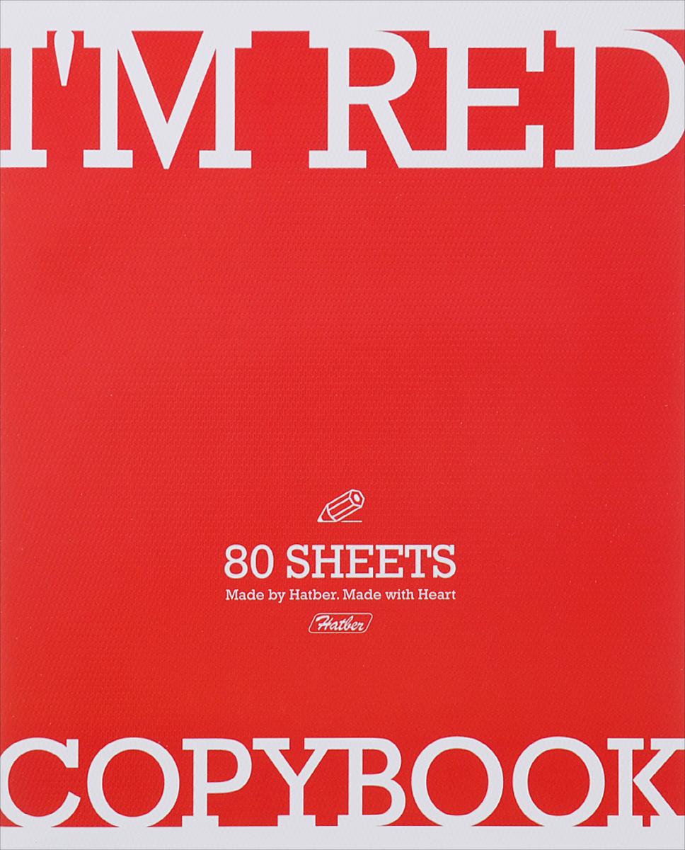 Hatber Тетрадь I'm Red 80 листов в клетку