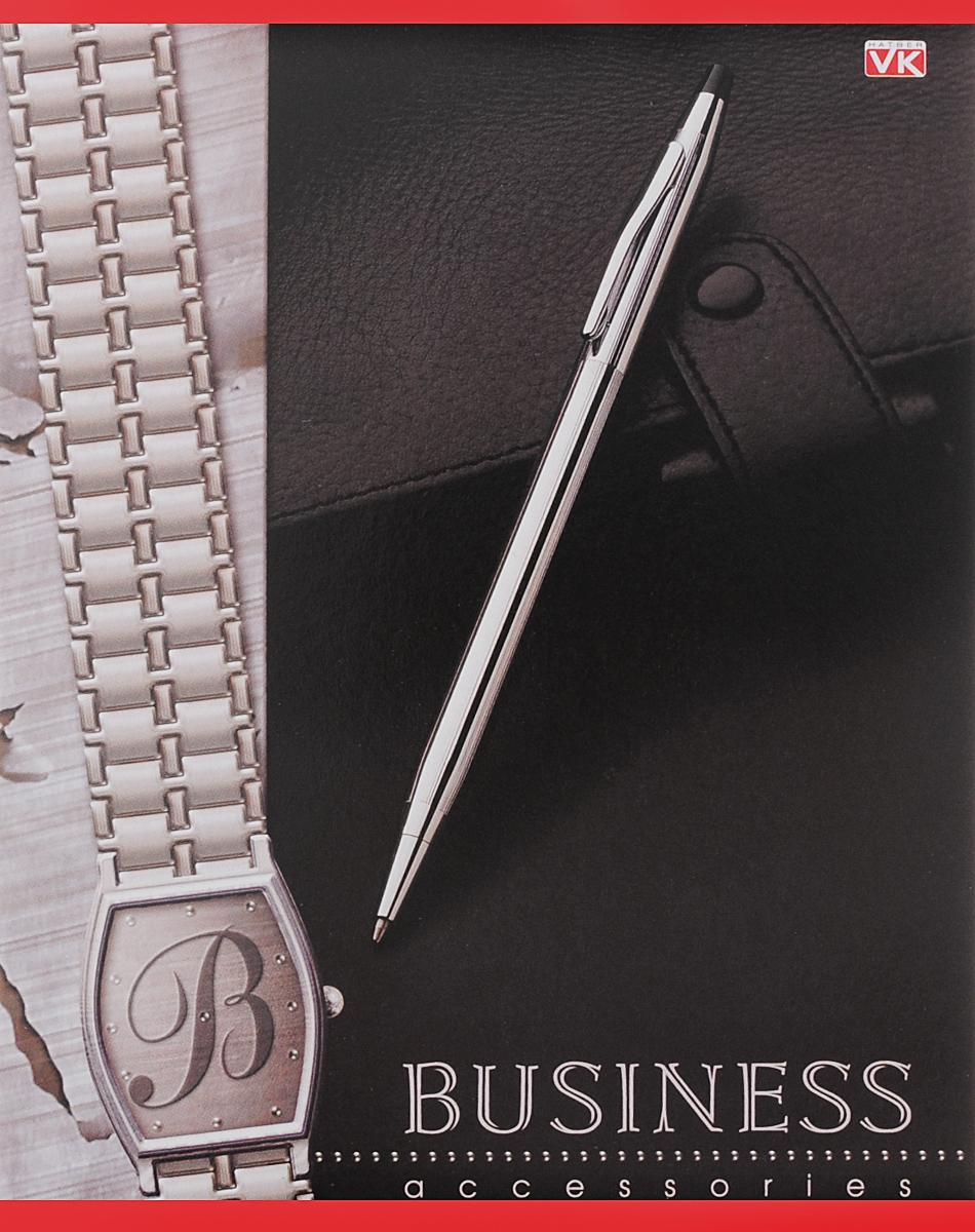 Hatber Тетрадь Business 96 листов в клетку цвет черный96Т5С1_01085_черныйТетрадь Hatber Business обязательно подойдет как школьнику, так и студенту. Обложка тетради выполнена из картона. Внутренний блок состоит из 96 листов белой бумаги. Стандартная линовка в голубую клетку с полями. Листы тетради соединены металлическими скобами.