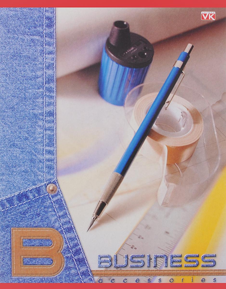 Hatber Тетрадь Business 96 листов в клетку цвет синий96Т5С1_01083_джинсовыйТетрадь Hatber Business подойдет как школьнику, так и студенту. Обложка тетради выполнена из картона. Внутренний блок состоит из 96 листов белой бумаги. Стандартная линовка в голубую клетку с полями. Листы тетради соединены металлическими скобами.