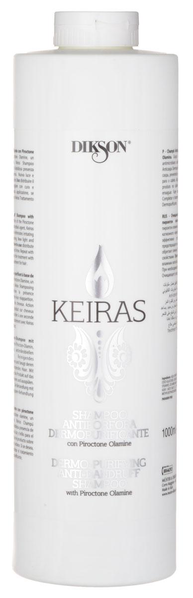 Dikson Себобалансирующий шампунь против перхоти Keiras Shampoo Antiforfora Dermopurificante 1000 мл1542Рекомендован для жирной кожи головы. Благодаря воздействию Пироктон Оламина, антимикробного водорастворимого катионового вещества, шампунь устраняет перхоть, предотвращая её появление. Обладает дезодорирующим эффектом.