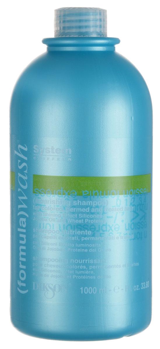 Dikson Nourishing Shampoo - Питательный шампунь для ухода за окрашенными и поврежденными волосами 1000 млdikson1610Питательный шампунь от Dikson устраняет следы медленного окисления, делает ярким оттенок окрашенных волос, придает волосам яркий блеск и обладает термозащитным действием. Масло жожоба разглаживает кутикулу, питает и увлажняет волосы. Кератин, «протезируя» поврежденные участки волоса, придает волосам гладкость и упругость. Пантенол подчеркивает оттенок окрашенных волос. Масло Ши омолаживает на клеточном уровне.