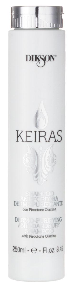 Dikson Себобалансирующий шампунь против перхоти Keiras Shampoo Antiforfora Dermopurificante 250 мл