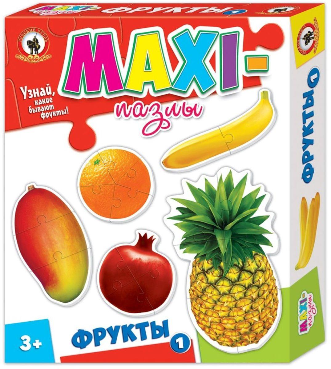 Русский стиль Макси пазлы Фрукты 103532Игра для детей от 3 лет. Состав набора: Банан (2 элемента) Манго (3 элемента) Гранат (4 элемента) Апельсин (5 элементов) Ананас (6 элементов)