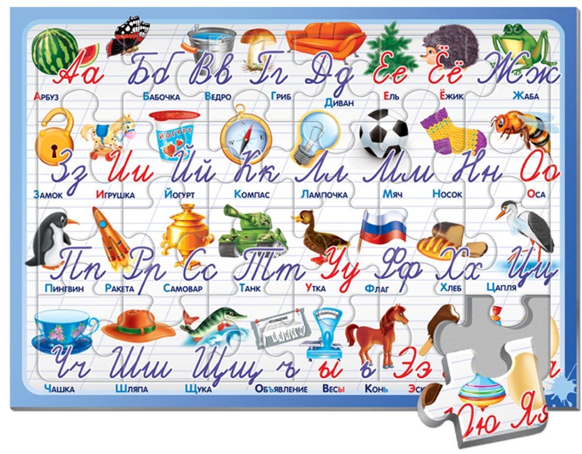Русский стиль Пазл в рамке А3 Алфавит Прописи03870Есть буквы, которые используют при печатании текстов в газетах, книгах, журналах. Такие буквы называют печатными. И есть прописные буквы. Эти буквы мы сами пишем, например, в открытке, письме, упражнении по русскому языку, математике и т.д. В нашей азбуке представлены прописные буквы, написанию которых ребенка научат в школе. Составив все элементы-пазлы в единую картинку, малыш увидит перед собой алфавит русского языка. Игра служит начальным этапом подготовки ребенка к письму и чтению, она способствует развитию зрительной и слуховой памяти, обогащает словарный запас ребенка. Игра для детей от 3 лет. Состав набора: Пазлы (24 элемента)